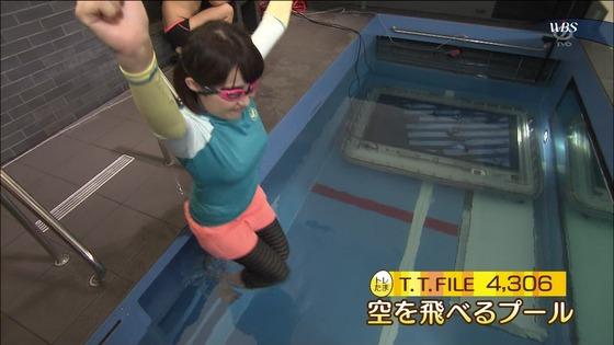 相内優香 テレ東WBSの水着姿ムチムチEカップ巨乳キャプ 画像30枚 11