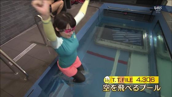 相内優香 テレ東WBSの水着姿ムチムチEカップ巨乳キャプ 画像30枚 12