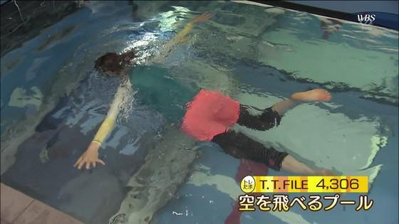 相内優香 テレ東WBSの水着姿ムチムチEカップ巨乳キャプ 画像30枚 14