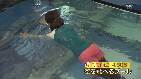 相内優香 テレ東WBSの水着姿ムチムチEカップ巨乳キャプ 画像30枚 15