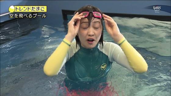 相内優香 テレ東WBSの水着姿ムチムチEカップ巨乳キャプ 画像30枚 20