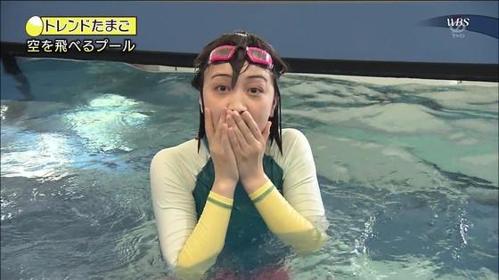 相内優香 テレ東WBSの水着姿ムチムチEカップ巨乳キャプ 画像30枚 21