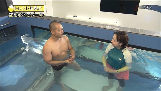 相内優香 テレ東WBSの水着姿ムチムチEカップ巨乳キャプ 画像30枚 23