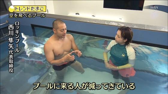 相内優香 テレ東WBSの水着姿ムチムチEカップ巨乳キャプ 画像30枚 24