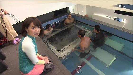 相内優香 テレ東WBSの水着姿ムチムチEカップ巨乳キャプ 画像30枚 6