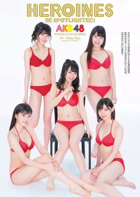 松岡はな HKT新センターの月刊ENTAME水着グラビア 画像23枚 16