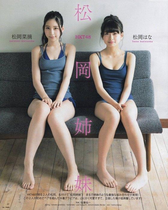 松岡はな HKT新センターの月刊ENTAME水着グラビア 画像23枚 6