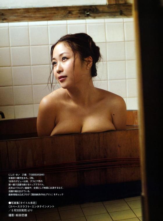 西田麻衣 Sweet Bodyのソフマップ販促イベント 画像20枚 16