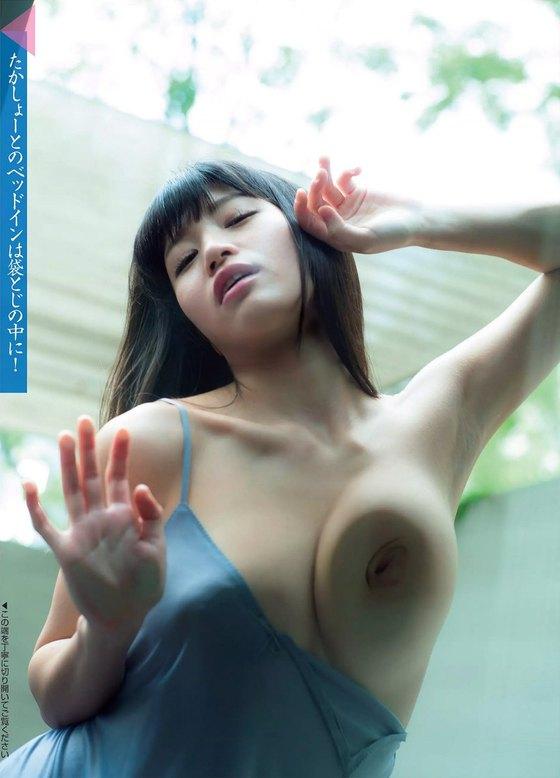 高橋しょう子 フラッシュ袋とじの陥没乳首ヘアーヌード 画像26枚 5