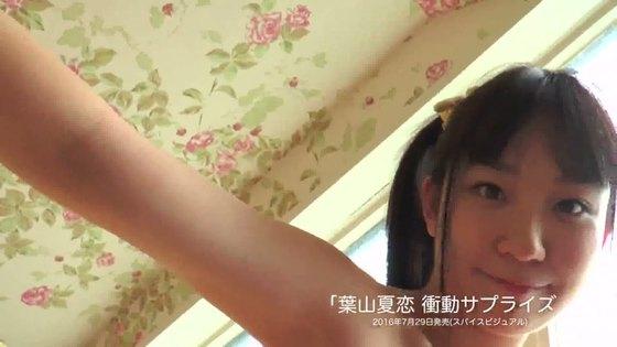 葉山夏恋 衝動サプライズの巨尻食い込みDVDキャプ 画像30枚 17
