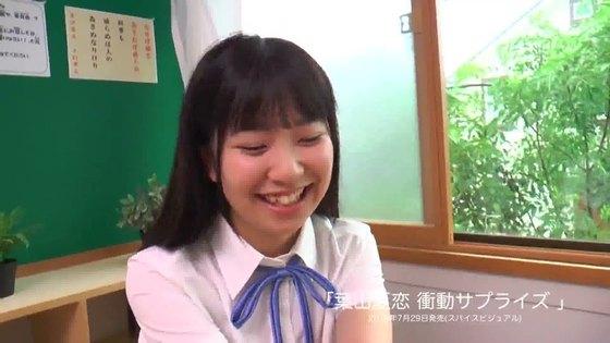 葉山夏恋 衝動サプライズの巨尻食い込みDVDキャプ 画像30枚 3