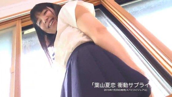 葉山夏恋 衝動サプライズの巨尻食い込みDVDキャプ 画像30枚 5