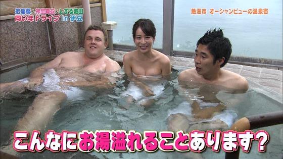神室舞衣 露天風呂入浴で披露したDカップ谷間キャプ 画像18枚 10