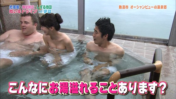 神室舞衣 露天風呂入浴で披露したDカップ谷間キャプ 画像18枚 11