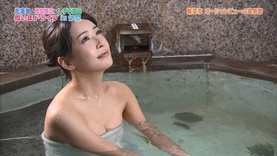 神室舞衣 露天風呂入浴で披露したDカップ谷間キャプ 画像18枚 1