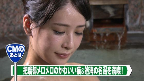 神室舞衣 露天風呂入浴で披露したDカップ谷間キャプ 画像18枚 2