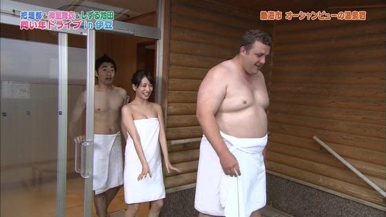 神室舞衣 露天風呂入浴で披露したDカップ谷間キャプ 画像18枚 5