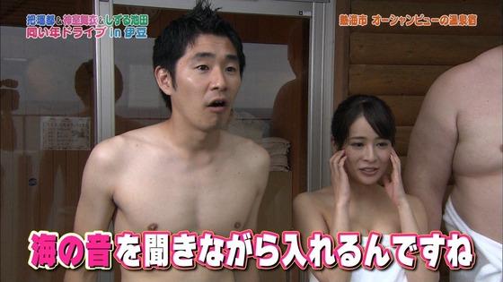 神室舞衣 露天風呂入浴で披露したDカップ谷間キャプ 画像18枚 6