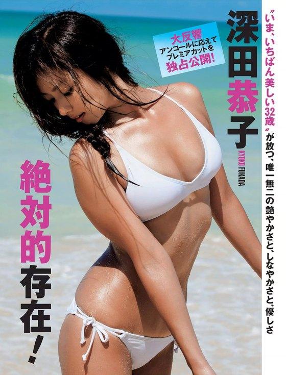 深田恭子 週プレの写真集先行水着サーフィン姿グラビア 画像35枚 16