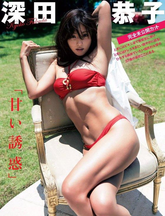 深田恭子 週プレの写真集先行水着サーフィン姿グラビア 画像35枚 23