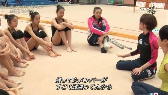 新体操日本代表フェアリージャパンのアスリートの魂キャプ 16