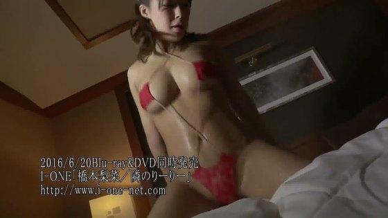 橋本梨菜 DVD隣のりーりーのGカップ爆乳ハミ乳キャプ 画像42枚 28