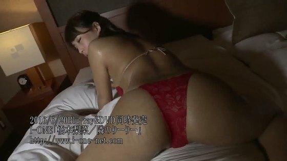 橋本梨菜 DVD隣のりーりーのGカップ爆乳ハミ乳キャプ 画像42枚 29