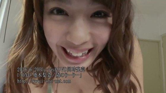 橋本梨菜 DVD隣のりーりーのGカップ爆乳ハミ乳キャプ 画像42枚 30