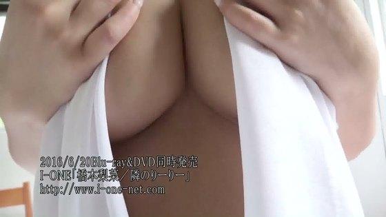 橋本梨菜 DVD隣のりーりーのGカップ爆乳ハミ乳キャプ 画像42枚 33