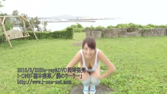 橋本梨菜 DVD隣のりーりーのGカップ爆乳ハミ乳キャプ 画像42枚 5