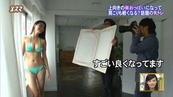 橋本マナミ フラッシュ袋とじの写真集未公開グラビア 画像28枚 9