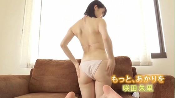 咲田朱里 DVDもっと、あかりをのGカップハミ乳キャプ 画像29枚 19
