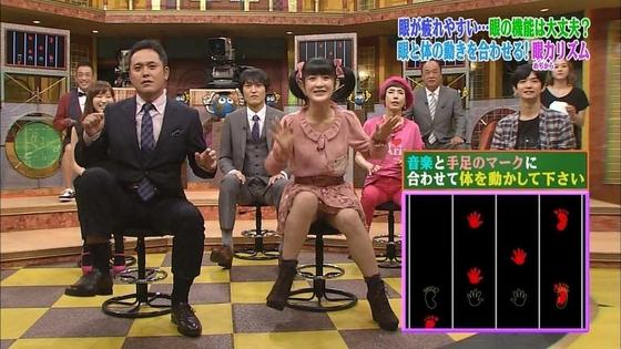 テレビ番組に映った女性芸能人のハプニングキャプ 画像47枚 14