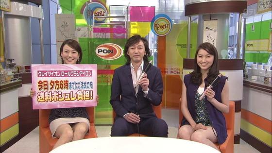 テレビ番組に映った女性芸能人のハプニングキャプ 画像47枚 27