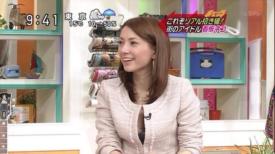 テレビ番組に映った女性芸能人のハプニングキャプ 画像47枚 2