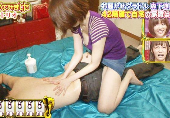 テレビ番組に映った女性芸能人のハプニングキャプ 画像47枚 32