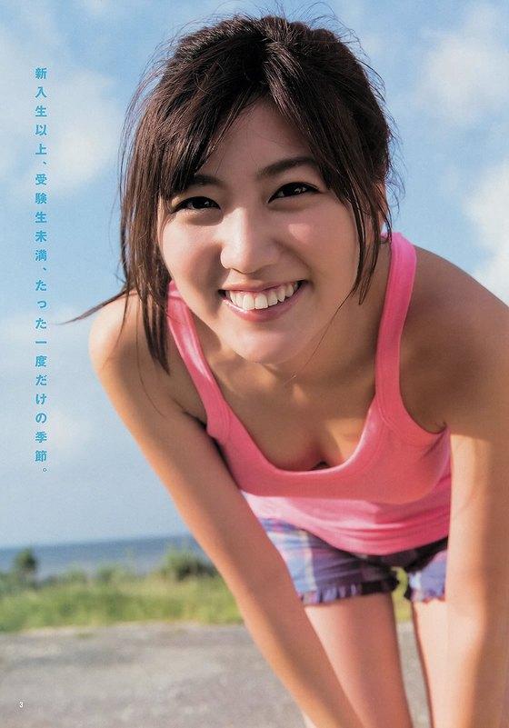 岩崎名美 ヤングマガジンの水着Gカップ谷間最新グラビア 画像25枚 11