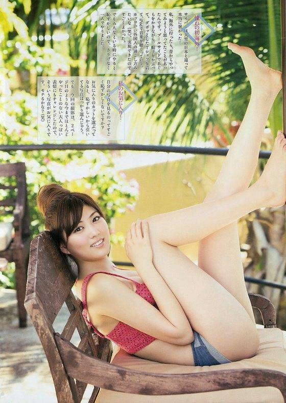 岩崎名美 ヤングマガジンの水着Gカップ谷間最新グラビア 画像25枚 23