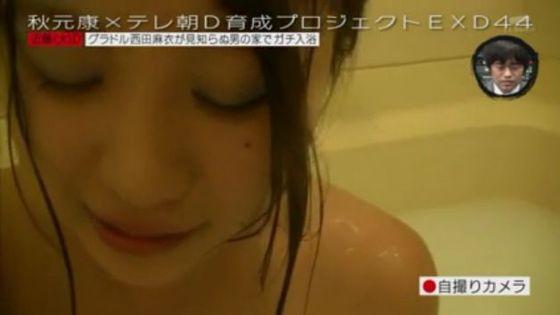 西田麻衣 EXD44のお風呂入浴自画撮り動画キャプ 画像58枚 16