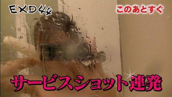 西田麻衣 EXD44のお風呂入浴自画撮り動画キャプ 画像58枚 1