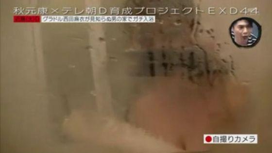 西田麻衣 EXD44のお風呂入浴自画撮り動画キャプ 画像58枚 23
