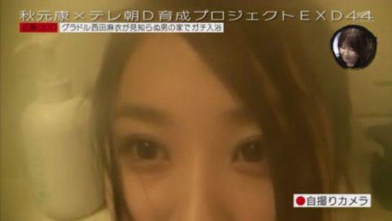 西田麻衣 EXD44のお風呂入浴自画撮り動画キャプ 画像58枚 3