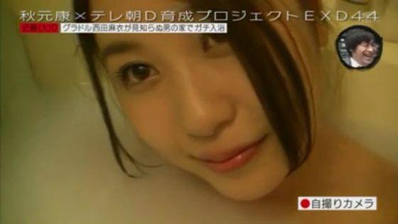 西田麻衣 EXD44のお風呂入浴自画撮り動画キャプ 画像58枚 4