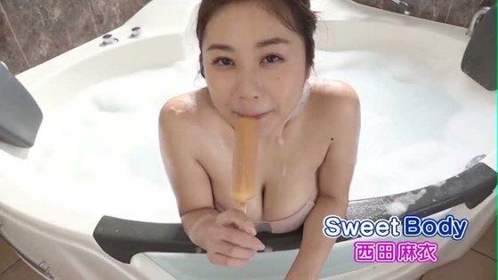 西田麻衣 EXD44のお風呂入浴自画撮り動画キャプ 画像58枚 53