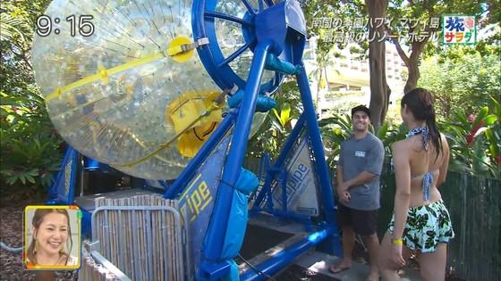 広瀬未花 旅サラダのCカップ水着姿&セミヌードキャプ 画像30枚 15