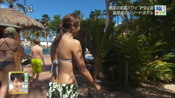 広瀬未花 旅サラダのCカップ水着姿&セミヌードキャプ 画像30枚 5