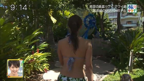 広瀬未花 旅サラダのCカップ水着姿&セミヌードキャプ 画像30枚 6