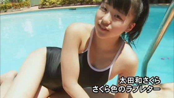 太田和さくら さくら色のラブレターのEカップ巨乳キャプ 画像41枚 17