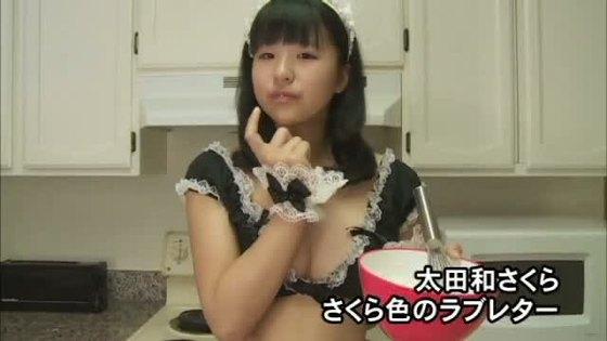 太田和さくら さくら色のラブレターのEカップ巨乳キャプ 画像41枚 18