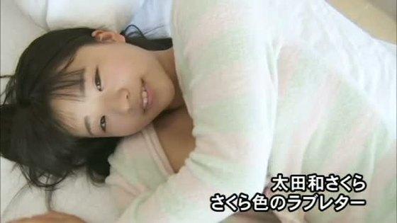 太田和さくら さくら色のラブレターのEカップ巨乳キャプ 画像41枚 22
